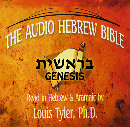 The Audio Hebrew Bible Download