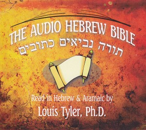 The Audio Hebrew Bible